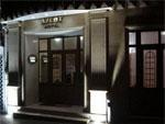 Azcot Hotel, Baku